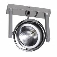 WOHNLING Spot-Lampe 1-flammig G9 52W