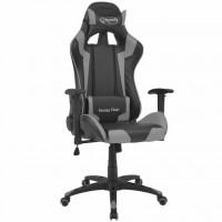 Bürostuhl Gaming-Stuhl Neigbar Kunstleder Grau